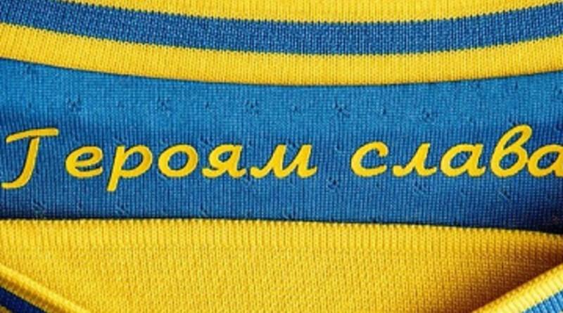 UEFA exige que Ucrânia retire slogan nazi de camiseta da seleção   Hora do Povo