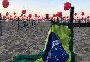 Brasil piora nos indicadores da covid 19 e chega perto de 590 mil mortos