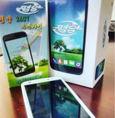 Arirang, o smartphone desenvolvido na própria Coreia do Norte.