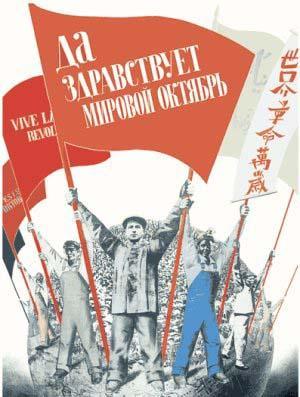 """""""Viva a Revolução"""", em vários idiomas e várias nacionalidades!"""
