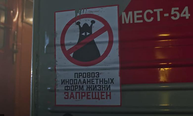 Русский Космопоезд - Новый Ролик-пародия birchpunk с BadComedian Улыбает со Старта