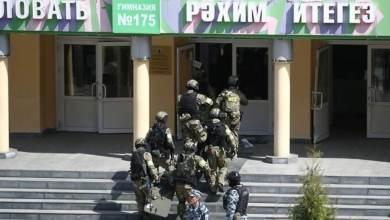 Нелюдь В Маске Застрелил Девять Человек В Казанской Школе №175