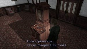 Silent Hill 2 WiKi - Прохождение на 100%, Все Концовки и Секреты