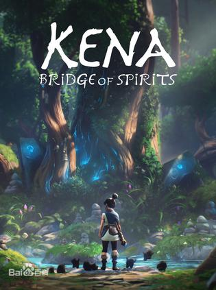 Kena: Bridge of Spirits — Таблица для Cheat Engine [UPD: 22.09.2021]
