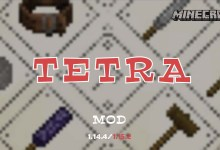 Мод На Модульное Оружие Майнкрафт Tetra [1.16.5] [1.15.2] [1.14.4] [1.12.2]
