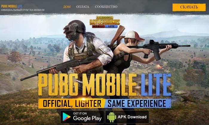 Глобальное Обновление PUBG Mobile Lite 0.22.0: Ссылка для Загрузки APK, Размер и Требования для Android