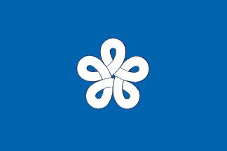 Fukuoka Prefecture (日本国) (日本國) Japan