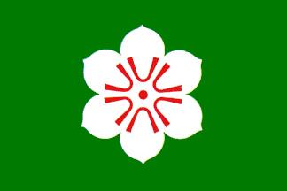 Saga  Prefecture (日本国) (日本國) Japan