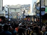太宰府市公衆無線LAN「Dazaifu_City_Wi-Fi」