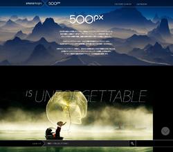 500px - amanaimages.com