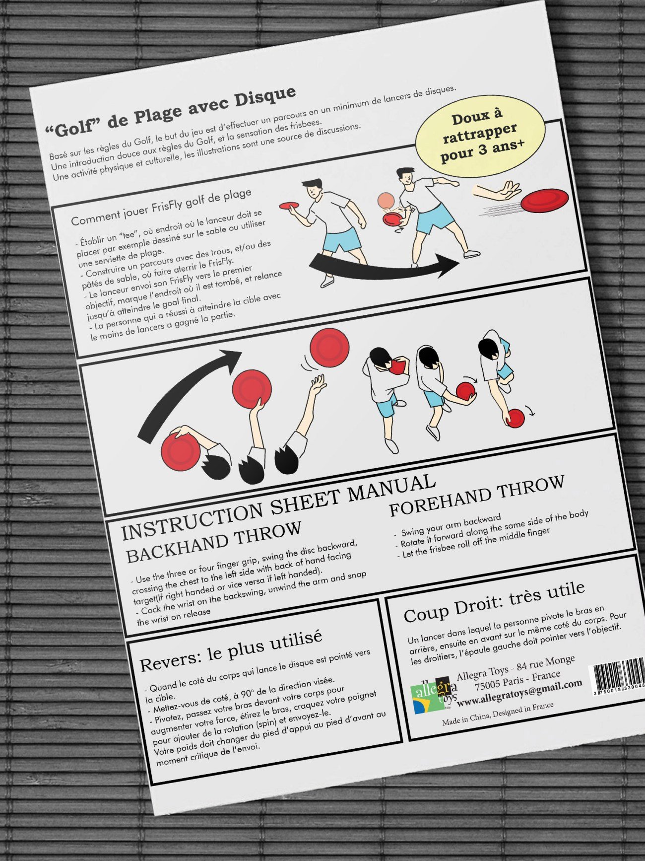 manual-instruction-mockup