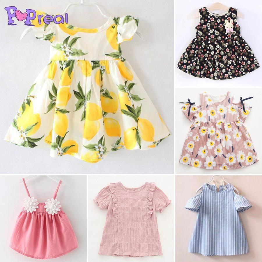 haine pentru copii