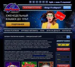 игровые автоматы Игорный клуб Лев