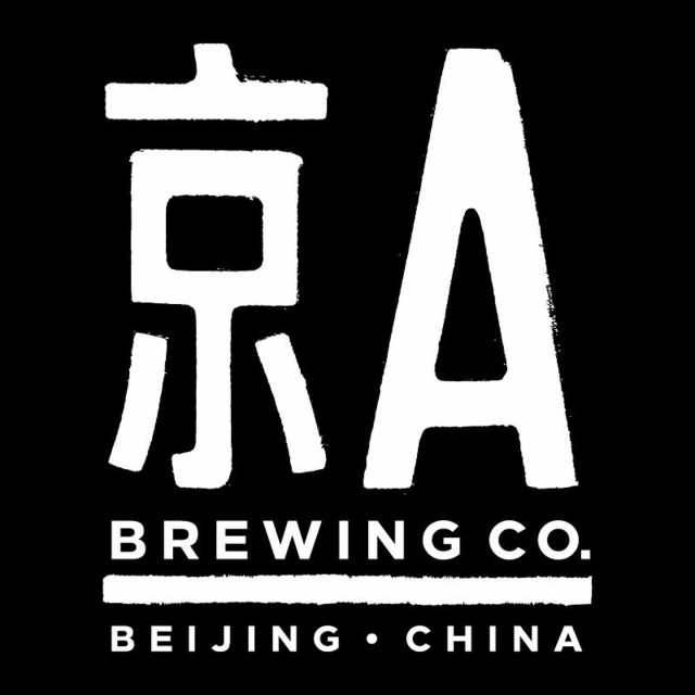 Alex Acker Jing-A Brewing Co. - Portland Beer Podcast episode 76 From The Archives by Steven Shomler