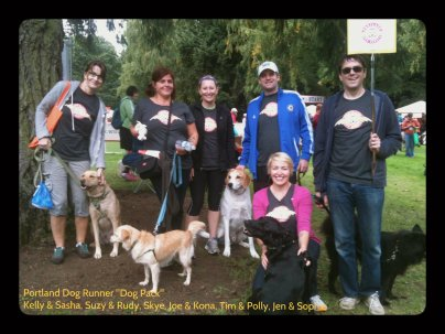 "Portland Dog Runner ""Dog Pack"" at Portland Mutt Strut"