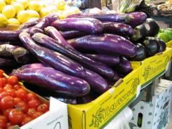 Granville Island Market Vancouver BC Eggplant