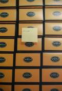 Smith Teamaker - Teaboxes