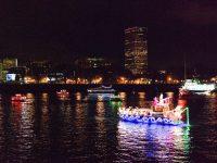 Christmas Ships Parade