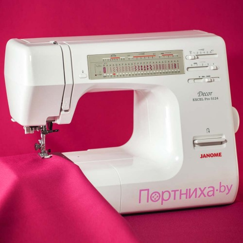 1450460 One 1 Janome Decor Excel Pro 5124 Sewing Machine Sold
