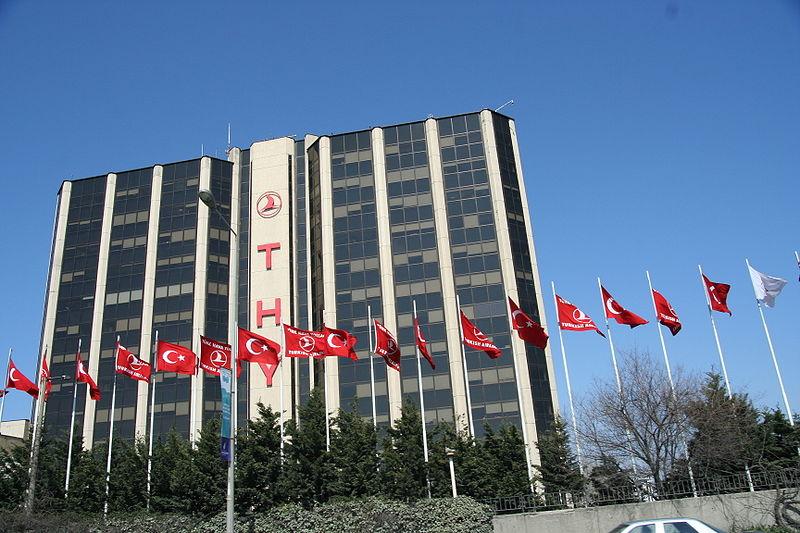 الخطوط الجوية التركية Turkish Airline