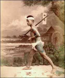 07 TATTOOED POST RUNNER -- Delivering the mail in Old Japan (3)