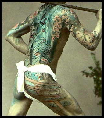 13 THE JAPANESE TATTOO -- Art & Artifice in 19th Century Hand Colored Photographs (1)