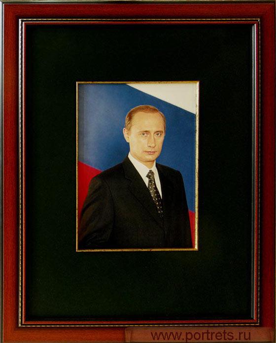 Официальный портрет для кабинета. Портрет Владимира Путина ...