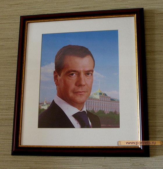 Двойной портрет Медведева и Путина для Вашего кабинета