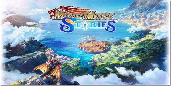 Revelada data de lançamento de Monster Hunter Stories