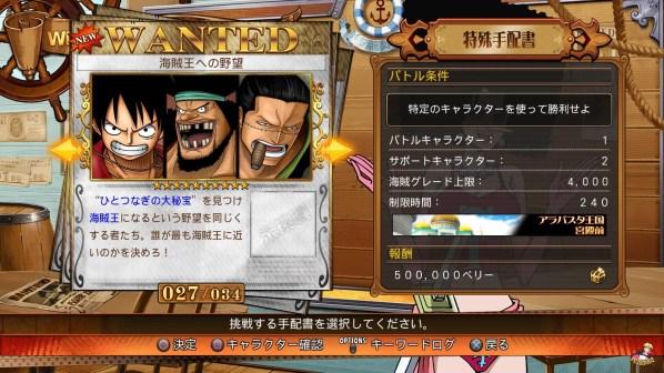One_Piece_BB_8