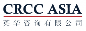 Internship in China: CRCC Asia-British Council Scholarship for a Student with a Disability