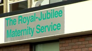 Belfast Health Trust agrees £5m settlement over brain damage