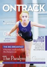 OnTrack_cover_jun_jul_16_web