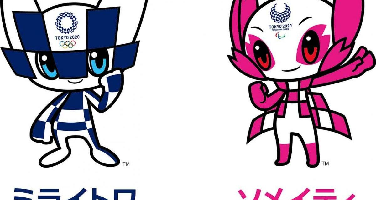 New dates announced for Tokyo 2020