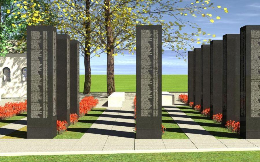 spomenik mahala 1024