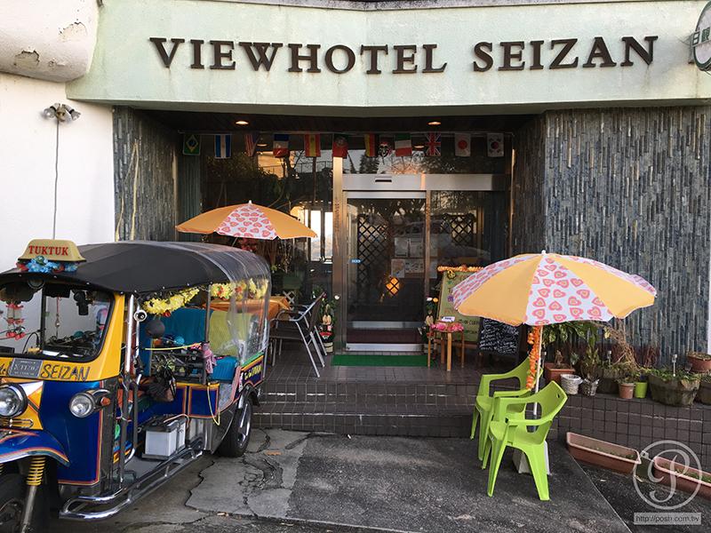 尾道聖山景觀飯店 Onomichi View Hotel Seizan)