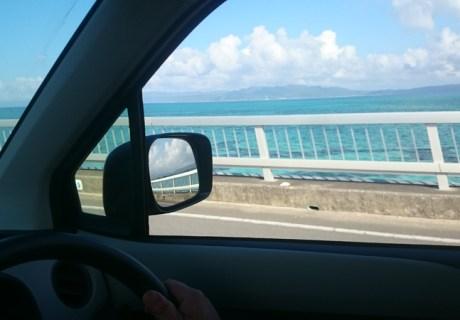 沖繩北部旅遊
