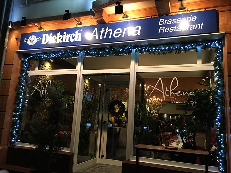 盧森堡Athena Restaurant Grec