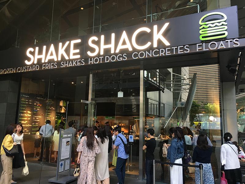 Shake Shack Tokyo