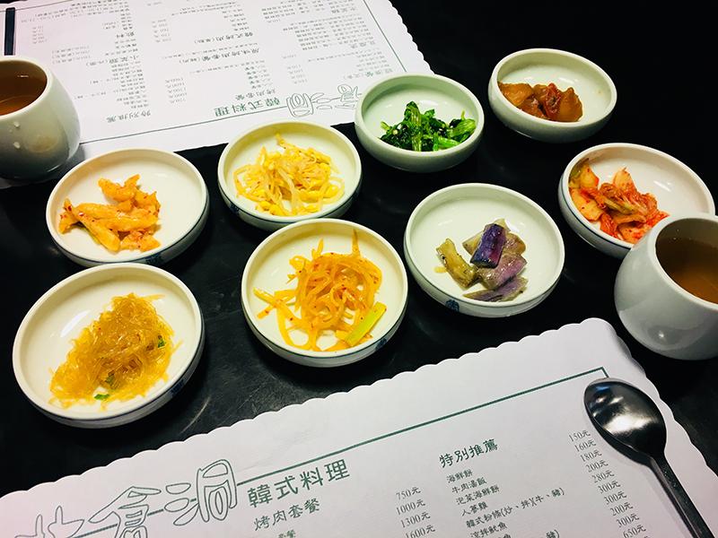 北倉洞韓式料理