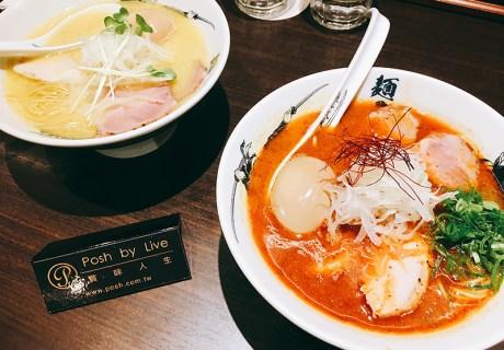 麵屋武藏-本店