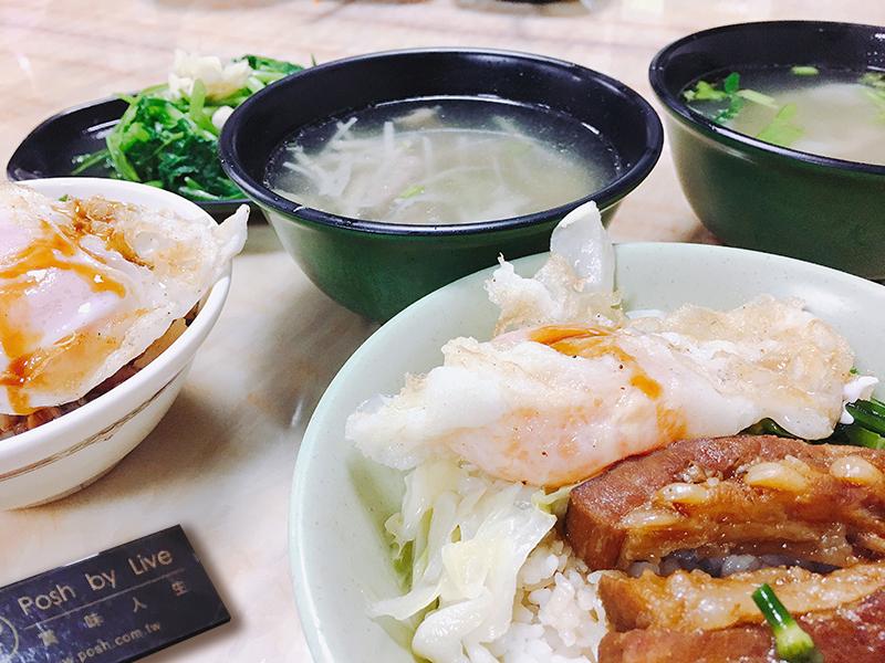 戽斗魯肉飯