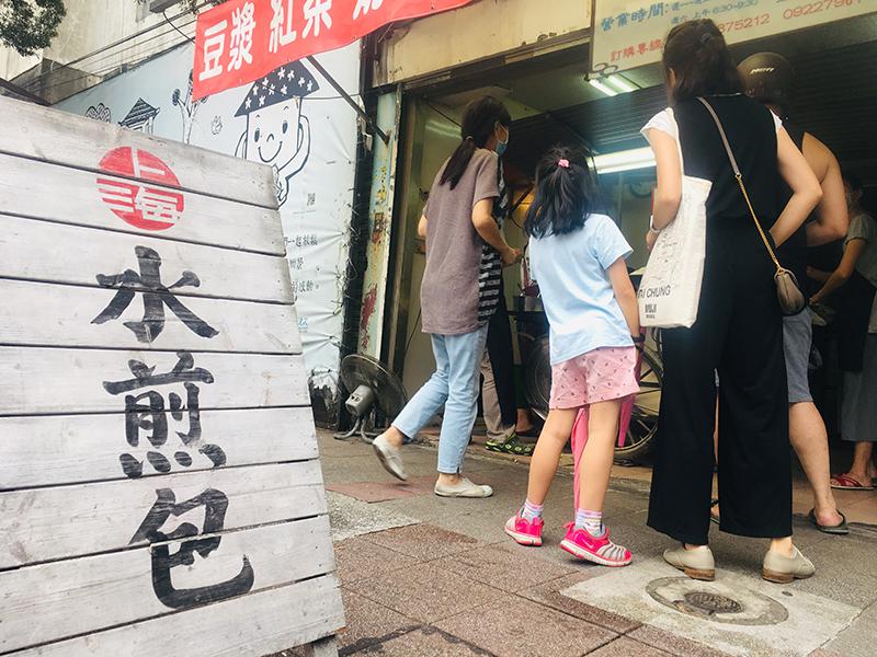 新中街上海生煎包