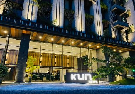 台中 KUN HOTEL