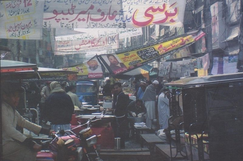 pakistan ka matlab kya – asghar wajahat