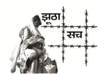 Jhootha Sach - Yashpal
