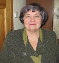 Соцердотова Галина Васильевна
