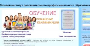 Балчугова А.А. Услуги питания в рамках гостиничных предприятий