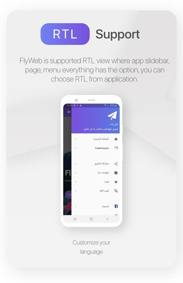 FlyWeb for Web to App Convertor Flutter + Admin Panel - 25