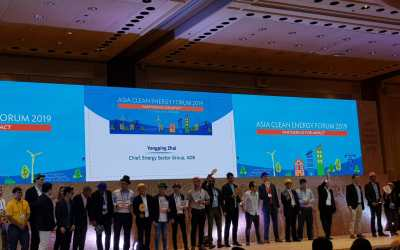 "Positive Energy Ltd. at ""ADB Asia Clean Energy Forum 2019"""